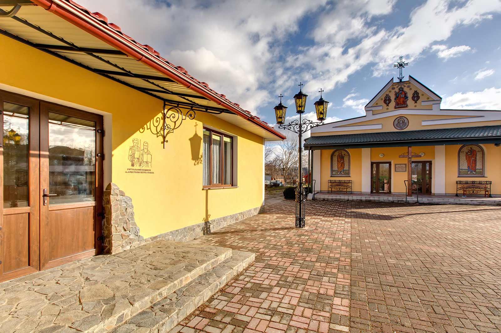 ритуальний дім св Петра і Павла